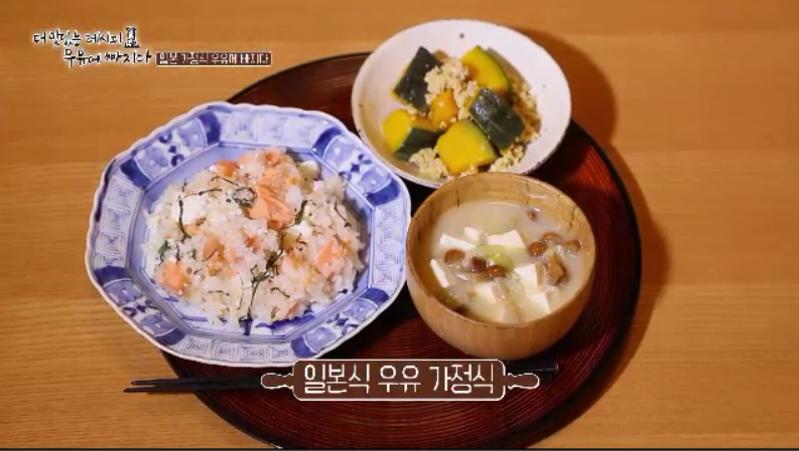 韓国牛乳レシピ紹介