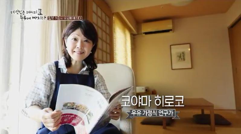 韓国 牛乳のドキュメンタリー番組出演