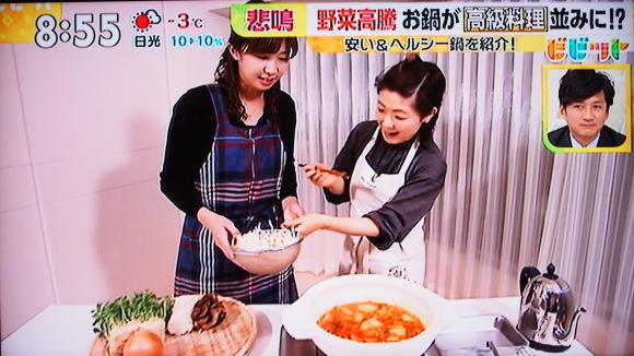 キムチの絶品鍋