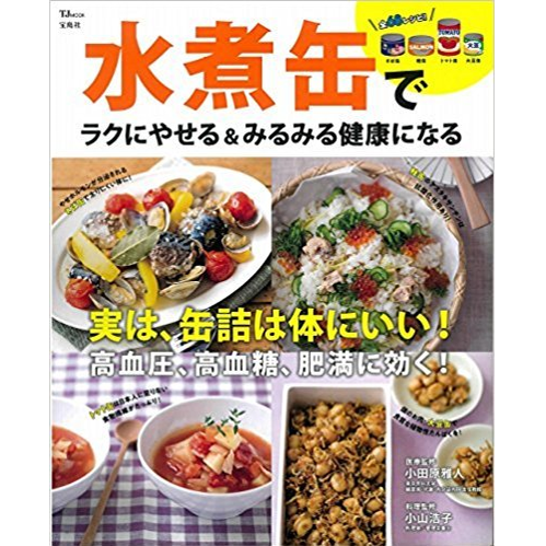 http://koyama165.com/wp-content/uploads/2018/04/mizuni.png