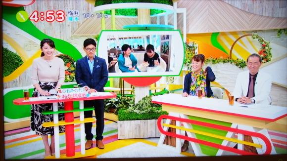 テレビ東京 よじごしDays