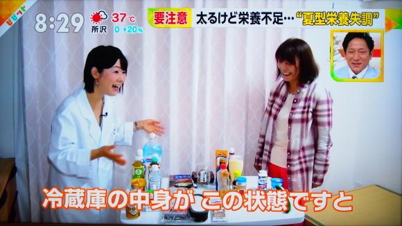 7月18日TBSビビット